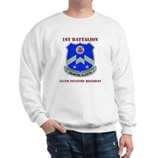 DUI - 1st Bn - 357th Infantry Regt with Text Sweat