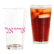 Ariel / Arielle (Pink) Drinking Glass