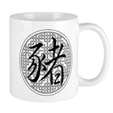 Pig Chinese Horoscope Mug