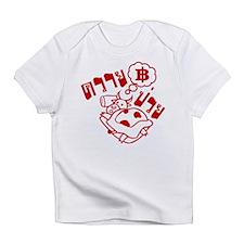 Sick Buffalo Infant T-Shirt