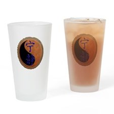 Chinese Symbol Serenity Drinking Glass