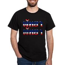 Pattaya Pattaya Thai Flag T-Shirt
