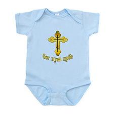 Pravoslavna Bog Cuva Srbe Infant Bodysuit
