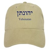 Hebrew name Cap