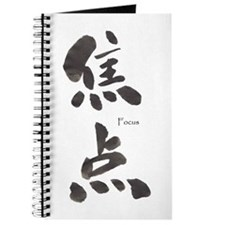 Focus kanji Journal