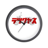 Katakana Wall Clock