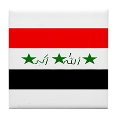 Iraq Iraqi Blank Flag Tile Coaster