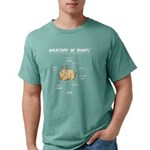 Spring & Black Lab Organic Kids T-Shirt (dark)