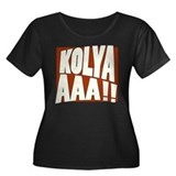 Kolyaaaa! Women's Plus Size Scoop Neck Dark T-Shir