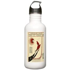 New York Vintage Water Bottle