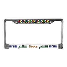 Shalom Salaam Peace License Plate Frame