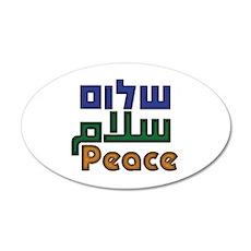 Shalom Salaam Peace 22x14 Oval Wall Peel