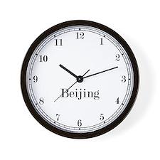 Beijing Classic Newsroom Wall Clock