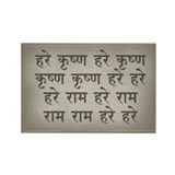 Sandstone Hare Krishna Rectangle Magnet