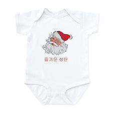 Korean Santa Infant Bodysuit