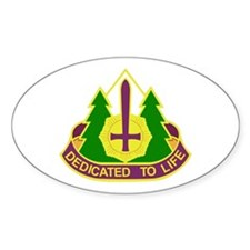 DUI - 47th Combat Support Hospital Decal