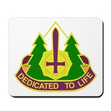 DUI - 47th Combat Support Hospital Mousepad
