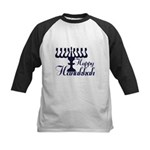 Happy Hanukkah Kids Baseball Jersey