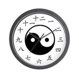 Yang and Yin Wall Clock