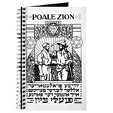 Vintage Jewish Revolutionary Journal