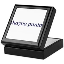 Shayna Punim Keepsake Box