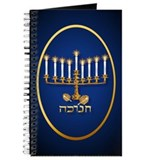 Golden Hanukkah Journal