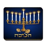 Golden Hanukkah Mousepad