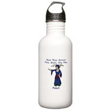 BRC One Tribe - Akilah Water Bottle