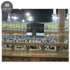 Hajj Season Custom Made Jigsaw Puzzle