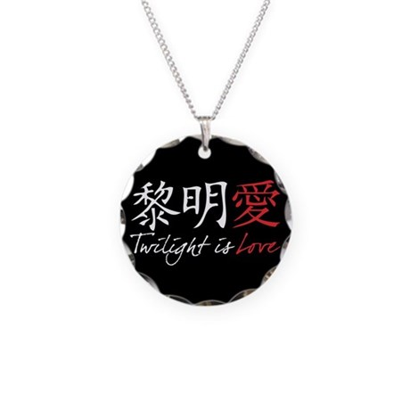 Twilight Is Love Necklace Circle Charm