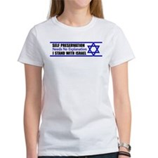 """I Stand With Israel"" Women's Tee"