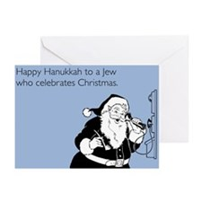 Jew Who Celebrates Christmas Greeting Cards (Pk of