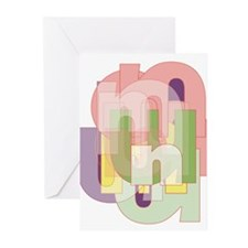 Letter N Greeting Cards (Pk of 10)