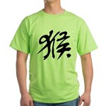 Chinese Character for Monkey Green T-Shirt