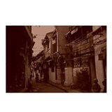 Shanghai Old Street Postcard (Package of 8)