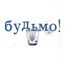 Cheers Aluminum License Plate