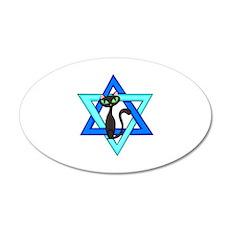 Jewish Cat Stars 22x14 Oval Wall Peel