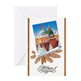 Kremlin Greeting Card - Happy New Year!