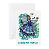 Little Snow Maiden Ukrainian Cards (Pk of 10)