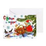 Little Santa Greeting Card