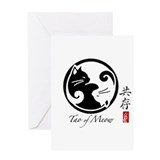 Sunshine Love - Blank Greeting Card