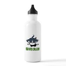Cat life Water Bottle