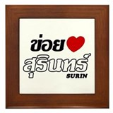 I Love (Heart) Surin Framed Tile