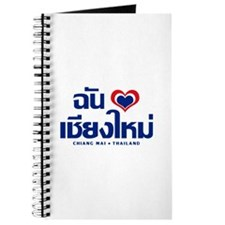 I Love (Heart) Chiang Mai Journal