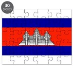 Cambodia Blank Flag Puzzle