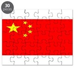 China Chinese Blank Flag Puzzle