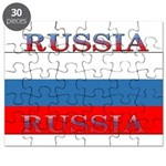 Russia Russian Flag New Desig Puzzle