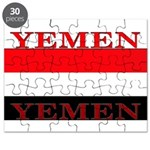 Yemen Yemeni Flag Puzzle