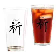 Cute Pray japan Drinking Glass