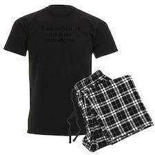 Inner Curmudgeon Pajamas